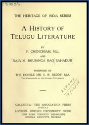 A-history-of-Telegu-literature-by-P-Chenchiah