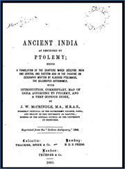 Ancient-India-as-Described-by-Ptolemy-by-J-W-Crindle