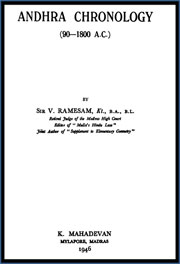 Andra-Chronology-by-V-Ramesan