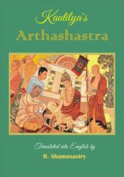 arthashatra-of-chanakya-translated-by-ramshastry