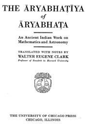 aryabhatta-indian-work-on-mathematics-astronomy1