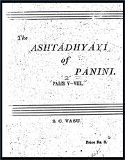 Asthadhyayi-vol-2-by-Panini