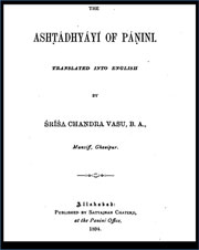 Asthadhyayi-vol-3-by-Panini