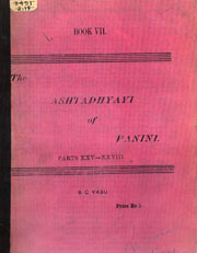 Asthadhyayi-vol-7-by-Panini