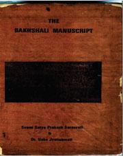Bakhshali-Manuscript