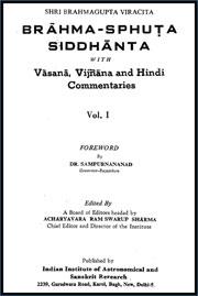 Brahmasphu-asiddhanta-vol-1-by-Brahmagupta