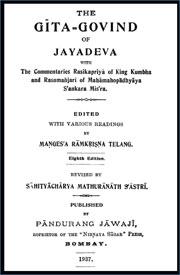 Gita-govinda-by-Jayadeva