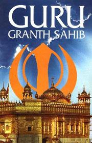 Guru-Granth-Sahib-English-Translation