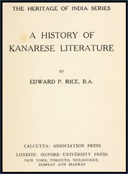 History-of-Kanarese-literature-by-Edward-Price