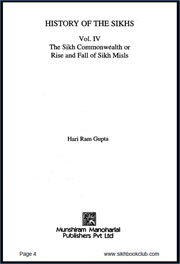 History-of-Sikhs-Vol-4-The-Sikh-Commonwealth-or-Rise-and-Fall-of-Sikh-Misls-by-Hari-Ram-Gupta