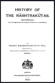 History-of-the-Rashtrakutas-by-Pundit-Bishveshwarnath