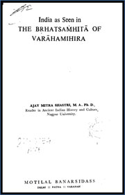 India-in-the-times-of-Varahamihira-by-Ajay-Mitra-Shastri