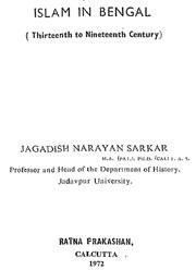 islam-in-bengal-thirteenth-to-nineteenth-century