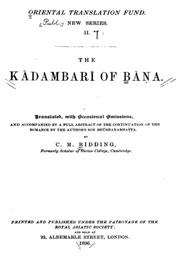 kadambari-by-banabhatt-and-bhushan-bhatta