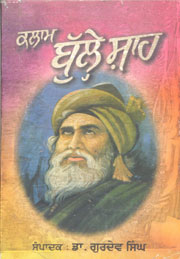 Kalam-Bulleh-Shah