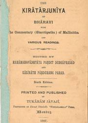 Kiratarjuniya-by-Bharavi