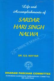 Life-and-accomplishments-of-Hari-Sinh-Nalwa-by-Dr-G-S-Nayyar