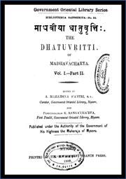 Madhabiya-Dhatubritti