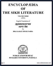 Mahan-Kosh-encyclopaedia-of-Sikh-Literature-Volume-3-by-Kahan-Singh-Nabha