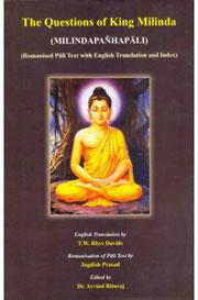MilindaPanha-Part-2-Translated-ByT.W.Rhys-Davids