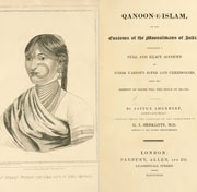 qanoon-e-islam