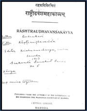 Rastraudhavamsakavya-by-Rudra-Kavi