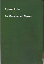 Riyaz-ul-Insha-Khwaja-Imaduddin-Mahmood-(Farsi)