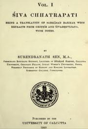 siva-chhatrapati