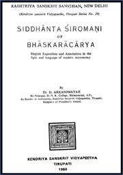 Siddanta-Siromani