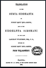 Surya-Siddhanta-in-English