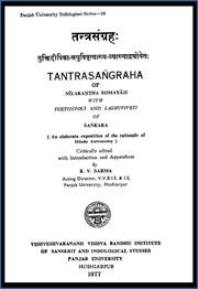 Tantra-Sangraha-by-Nilakantha-Somayaji