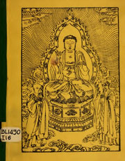 The-Buddhist-religion-as-practiced-in-India-and-Malay-archipelago