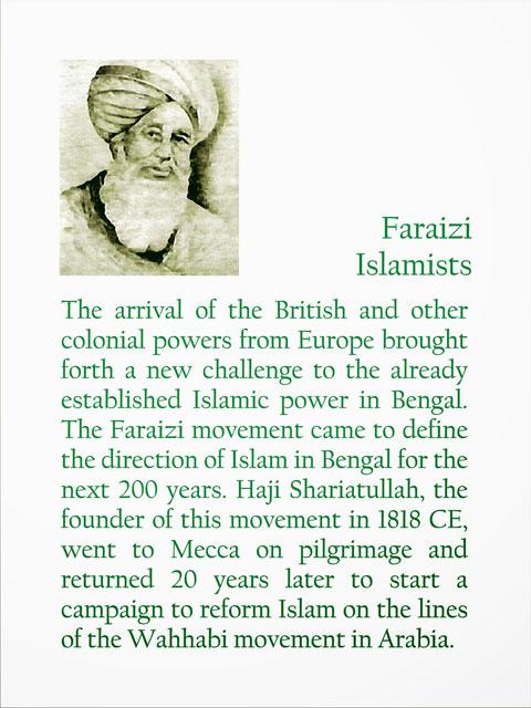 faraizi-islamists