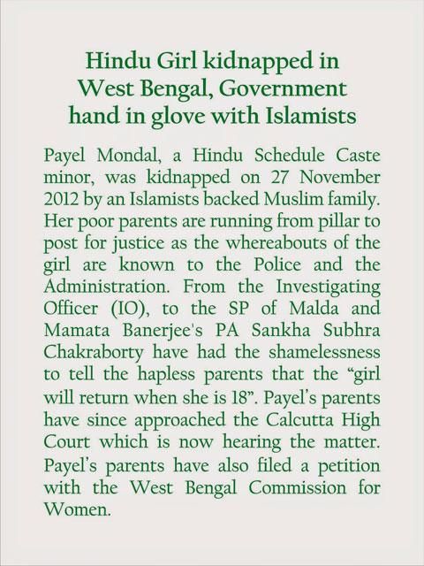hindu-girl-kidnapped