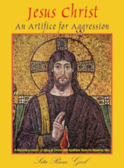jesus-christ-an-artifice-for-aggression