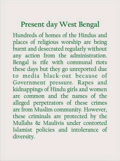 present-day-west-bengal