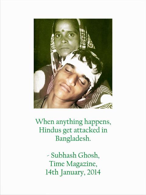 subhash-ghosh
