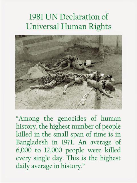 un-declaration-of-universal-human-rights