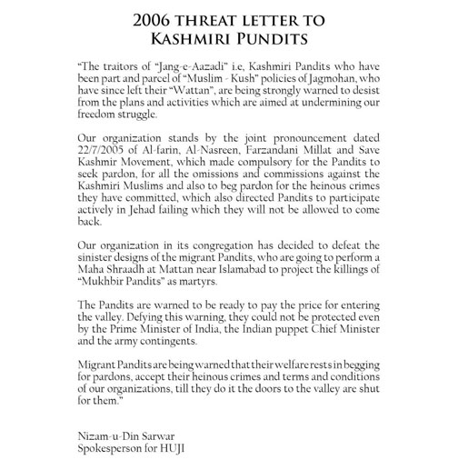 2006-threat-letter-to-kashmiri-pundits