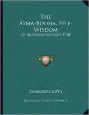 Atma-bodha-knowledge-of-self