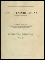 coorgi-inscription-by-lewis-rice