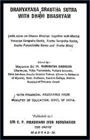 Drahyayana-Srautha-sutra