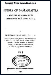 History-Of-Dharmashastras-vol-1-P-V-Kane
