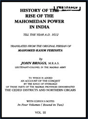 history-of-the-rise-of-the-mahomedan-power-in-india-volume-3