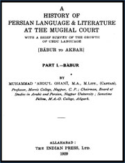 History-of-Persian-language-in-Mughal-court-by-Mohammed-Ghani