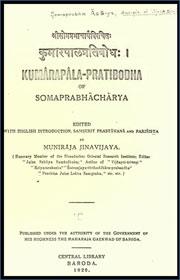 Kumarapala-Pratobodah