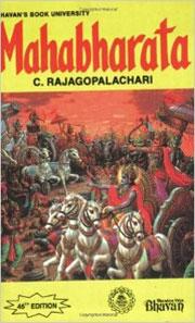Mahabharat-Rajgopalachari