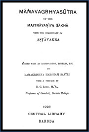 Manava-Grahya-Sutram-by-Gaekwad