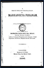 Markadeya-Puran