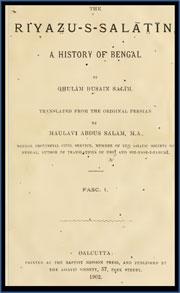 Riyazu-s-salatin-a-history-of-Bengal-by-Maulavi-Abdus-Salam